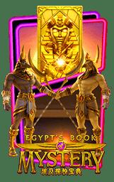 pgslot egypts-book-mystery