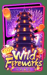 pgslot wild-fireworks